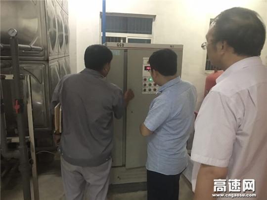 陕西高速集团西乡服务区多项措施做好夏季雷雨天气安全防范工作