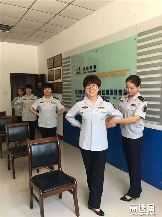 甘肃:泾川所再次掀起文明服务培训热潮