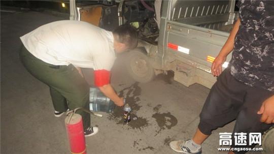 河北:沧廊高速开发区收费站救援水箱漏水车辆