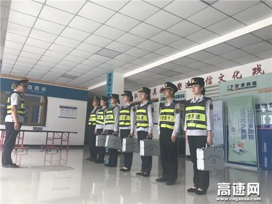 甘肃:庆城所五项举措规范收费现场工作