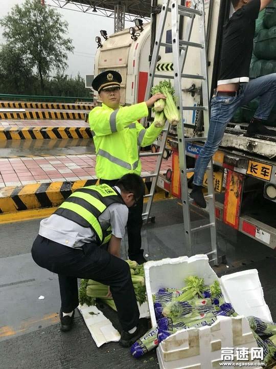 甘肃:西峰所凤口匝道收费站暖心事