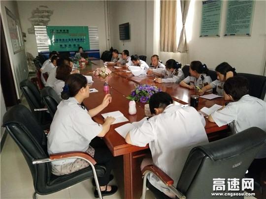 甘肃:西峰所肖金收费站文明服务再提升