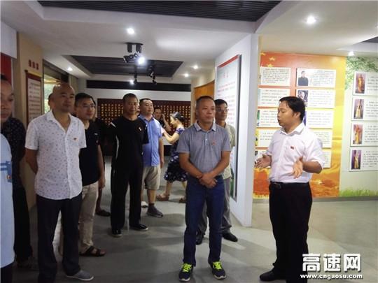 江西:安福公路分局赴县廉政警示教育馆参观学习