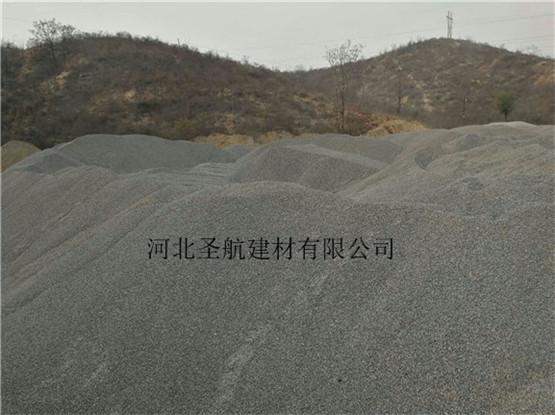 厂家供应徐水公路建设用透水混凝土石子,徐水透水石子货源充足