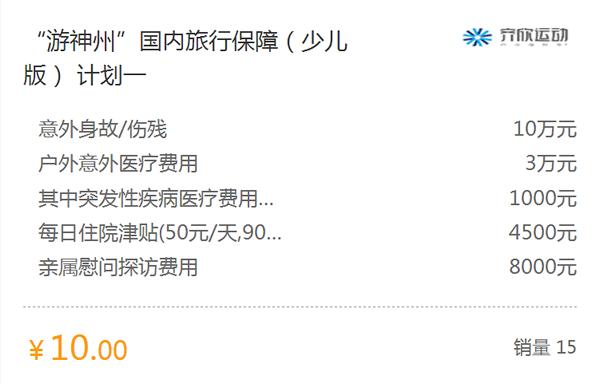 """""""游神州""""���嚷眯斜U希ㄉ�喊妫�-���一"""