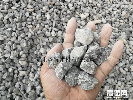 供应蔚县海绵城市建设用透水石子,蔚县透水混凝土石子