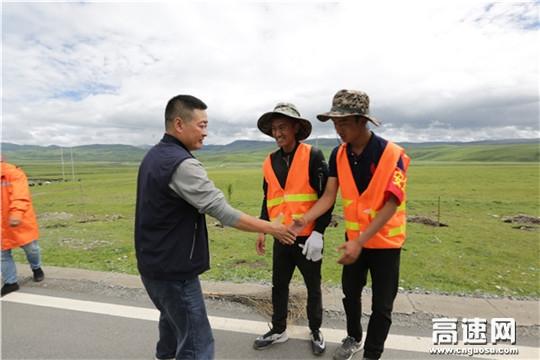 四川甘孜州公路局主要领导深入石渠分局慰问、走访一线养护职工