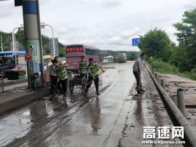甘肃:泾川收费所全力以赴抓落实确保汛期安全