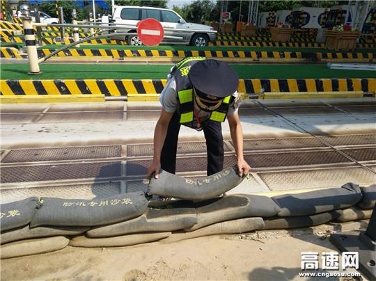 甘肃:西峰所庆阳南收费站细化防汛预案再次开展防汛演练有效防范汛期隐患