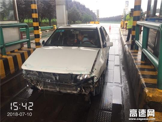 陕西高速黄陵管理所路政、收费联动查获路产逃逸案件