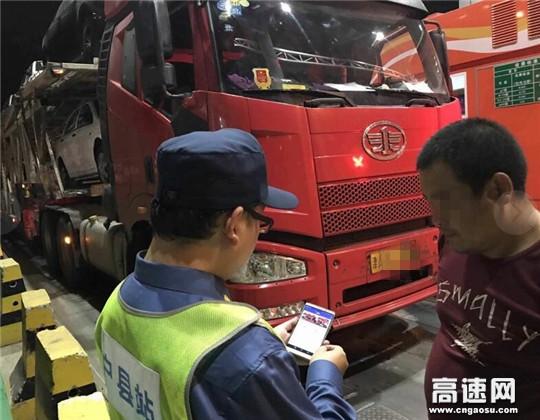 陕西西汉高速户县管理所多举措稳步推进不合规车辆运输车治理工作