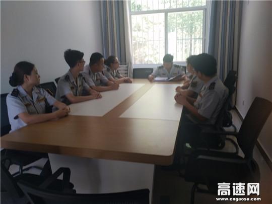 """甘肃:西峰所庆阳南收费站团小组开展""""中国共青团一学一做"""
