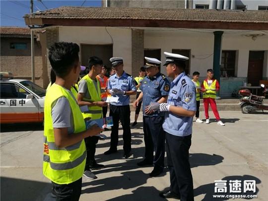 甘肃:古浪高速路政、交警联合开展交通安全宣传