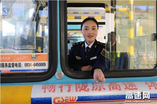 """甘肃:庆城所""""六化""""管理模式,有效提升收费运营综合管理和服务效能"""