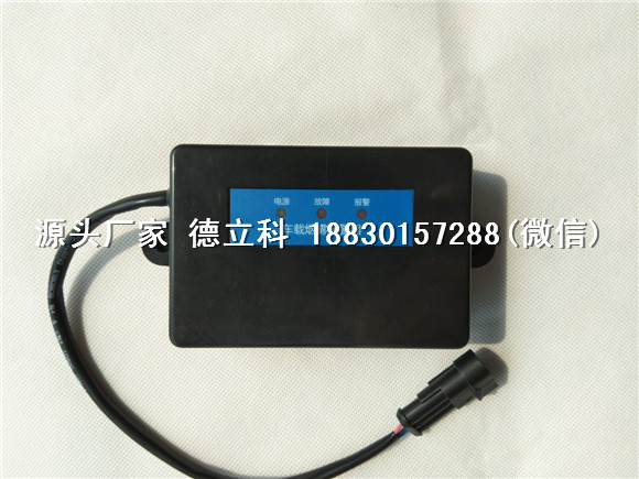 销售孝感新能源汽车电池仓专用烟雾报警器