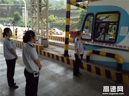 甘肃:庆城所庆城收费站积极开展文明服务再提升培训活动