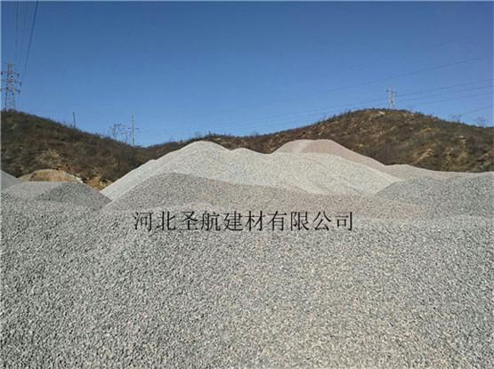 承接赵县公园用透水混凝土石子,赵县透水石子价格