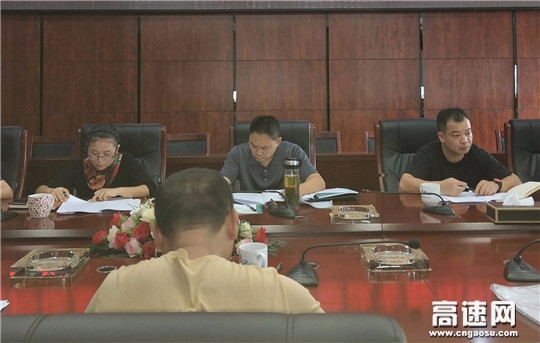 【理事资讯】湖南:现代投资长沙分公司党委书记靳勇下基层指导党建工作