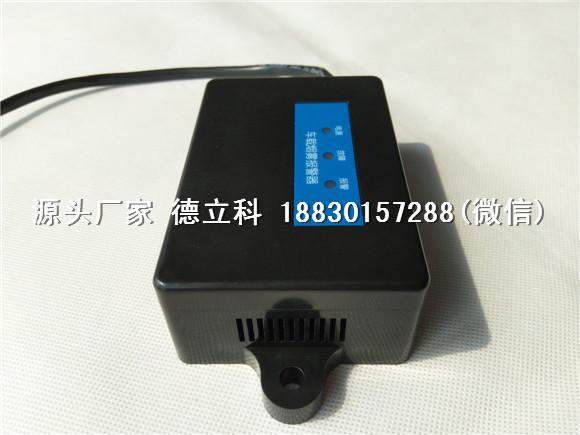 提供鹰潭电动客车用烟雾报警器,汽车烟雾报警器