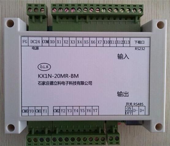丽江品牌PLC厂家,丽江包装设备用PLC,量大优惠