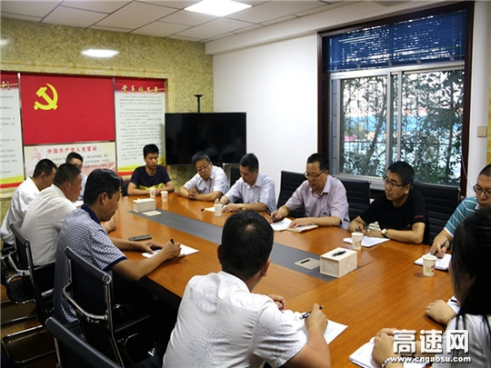 甘肃:武威公路管理局开展基层党支部结对共建普遍联系活动