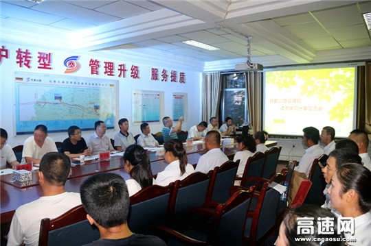 甘肃:武威公路局民勤公路管理段开展读书学习分享交流会