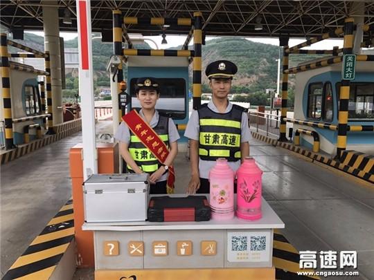 """甘肃:庆城所团支部""""四化""""模式提升窗口服务形象"""