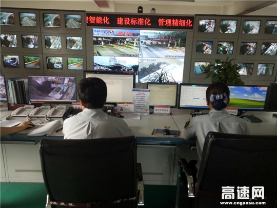 甘肃:泾川所整肃收费纪律促进文明服务再提升