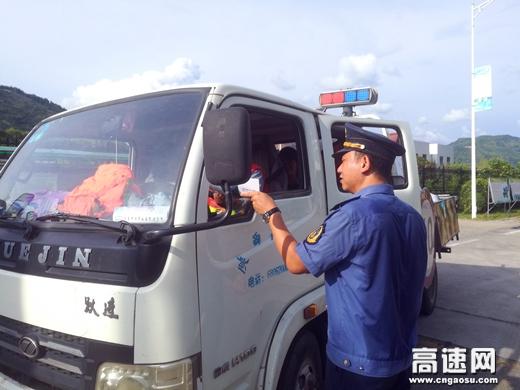 """陕西高速集团西汉分公司金水收费站""""学、查、防、满""""提升文明服务水平"""