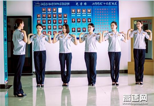 """甘肃:庆城所通过""""五个培训"""",进一步健全收费运营管理机制"""