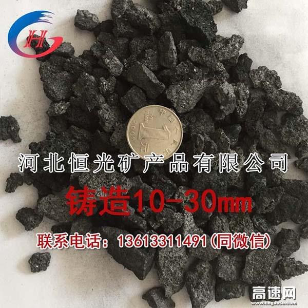 泰安 焦炭 10-30毫米 高炉焦 质硬、多孔、发热量高  耐用持久 厂家直销 价格稳定