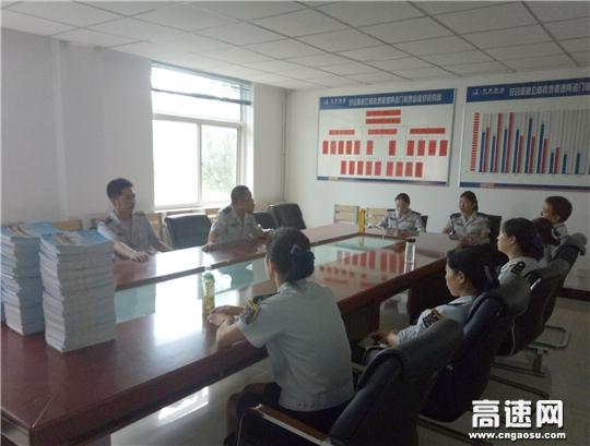 甘肃:甘谷收费所洛门收费站着力开好班前动员会和班后总结会全力提升收费技能