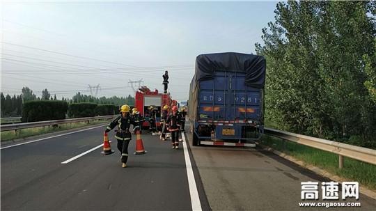 山东高速济宁路管分中心巡查发现 为司机挽回巨额财产损失