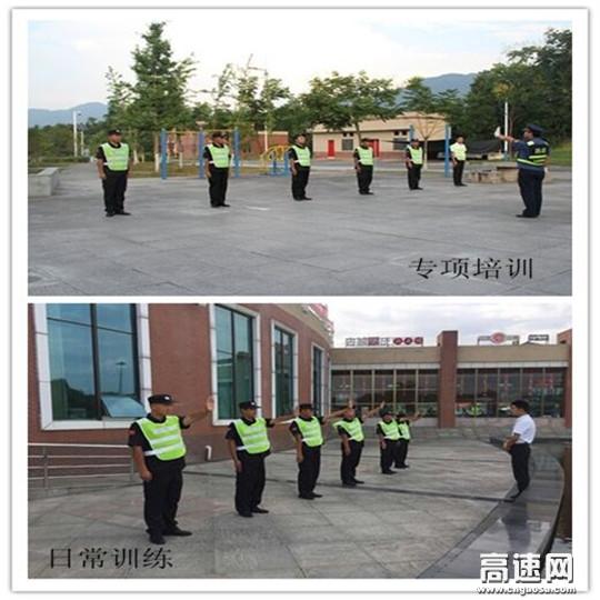 陕西高速集团西乡服务区多方联动开展车辆有序停放专项提升活动