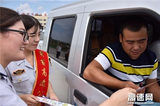 甘肃:渭源高速公路收费管理所持续发力促进ETC宣传推广