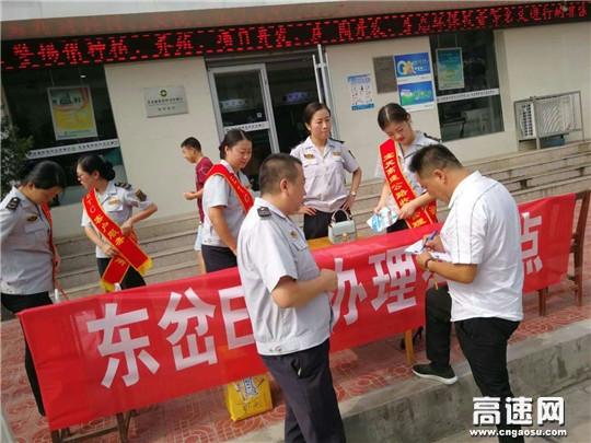 甘肃:宝天高速东岔主线收费站大力宣传ETC业务办理