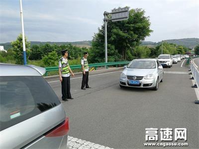 甘肃:泾川所泾川东收费站齐心协力做好保通保畅工作