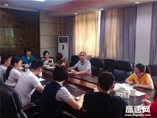 【理事资讯】湖南:现代投资长沙分公司党委组织入党发展对象集体谈话