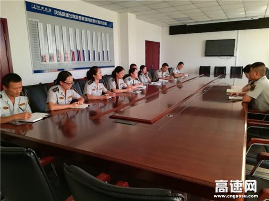 甘肃:庆城所开展监控业务知识培训