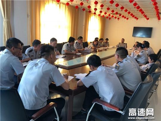 甘肃:庆城所合水收费站积极开展文明服务再提升工作
