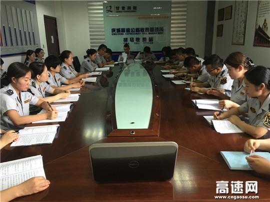 甘肃:庆城所强化管理积极安排部署防汛保畅工作