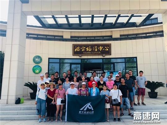 浙江:杭州杭千高速公司开展职工疗休养活动