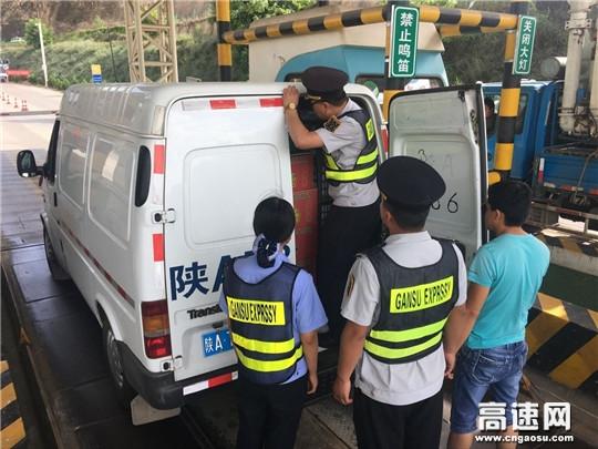 甘肃:庆城所多措并举加强收费管理工作
