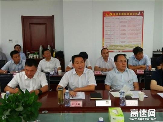 """中铁北京工程局""""一号工程""""中兰铁路项目拌合站""""飞速""""开建"""
