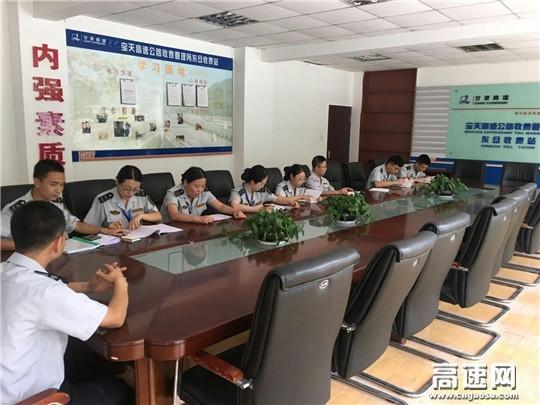 甘肃:宝天高速东岔主线收费站积极开展ETC推广业务
