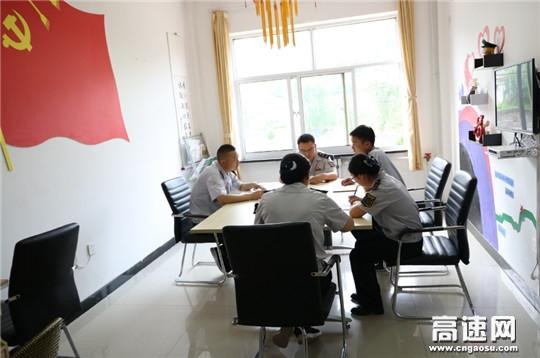 """甘肃:庆城所党支部""""六抓六促""""深入推进党支部建设标准化"""