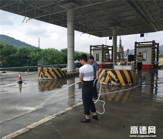 甘肃:宝天高速天水南收费站积极优化站区环境