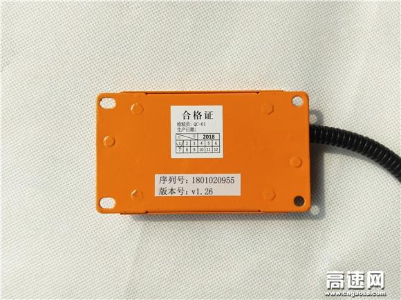 德立科 锂电池 充电柜专用火灾探测报警器 自动灭火装置