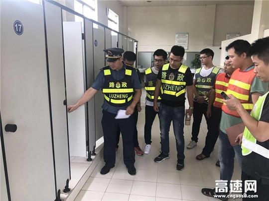 广西玉林高速公路管理处博白大队组织新进队员开展服务区日常监管现场学习