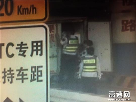 甘肃白兰高速白银东收费站查获一辆混装绿通车辆